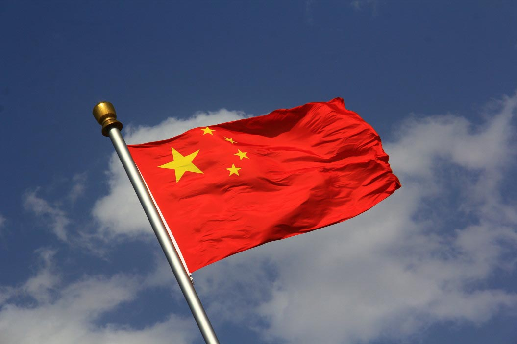 International: Chinese city launches version of Clare's Law